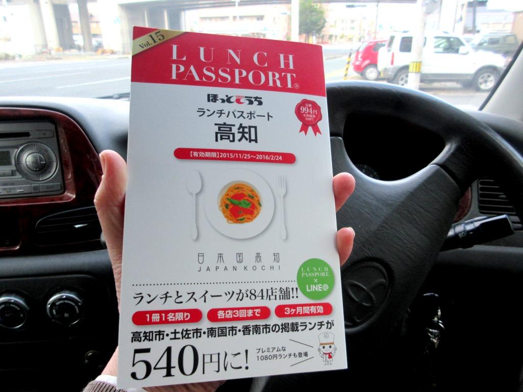 f:id:yagikatsuji:20151212172724j:plain
