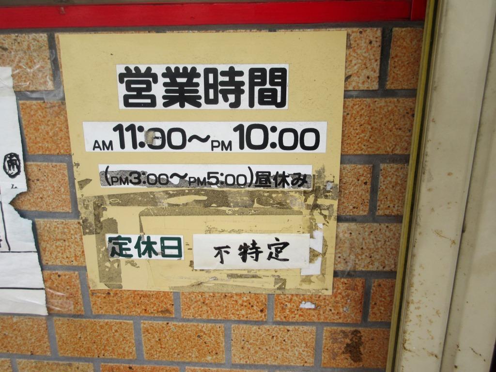 f:id:yagikatsuji:20151212174051j:plain
