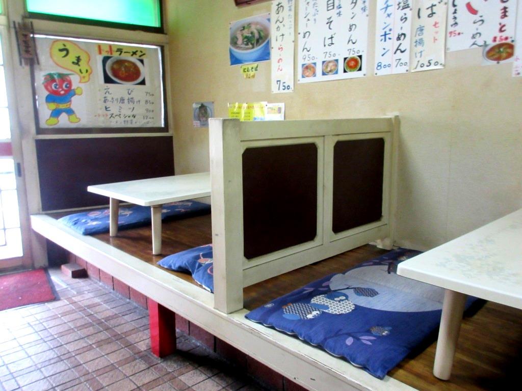 f:id:yagikatsuji:20151212174408j:plain