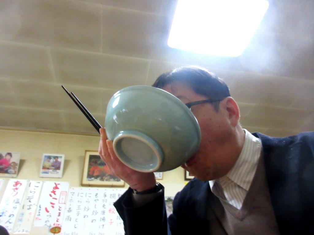f:id:yagikatsuji:20151212192033j:plain
