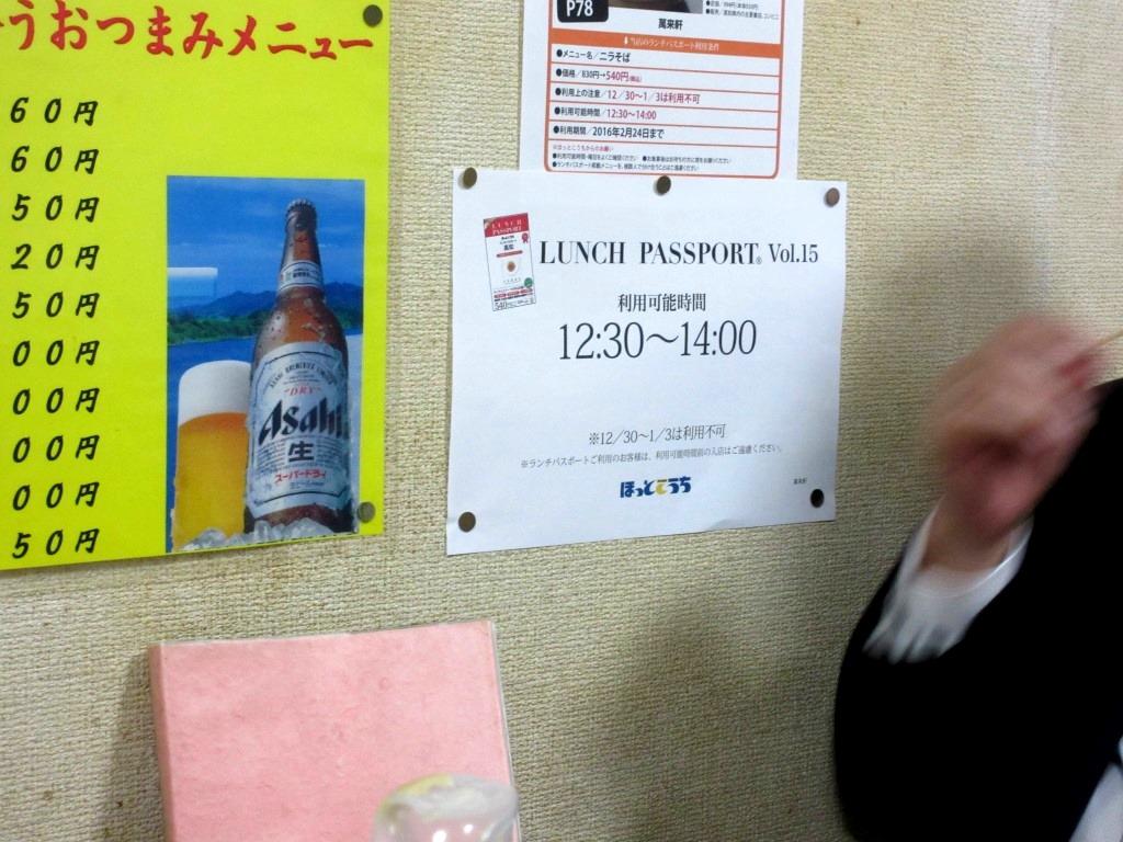f:id:yagikatsuji:20151212192254j:plain
