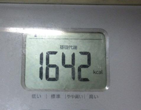 f:id:yagikatsuji:20151217182652j:plain
