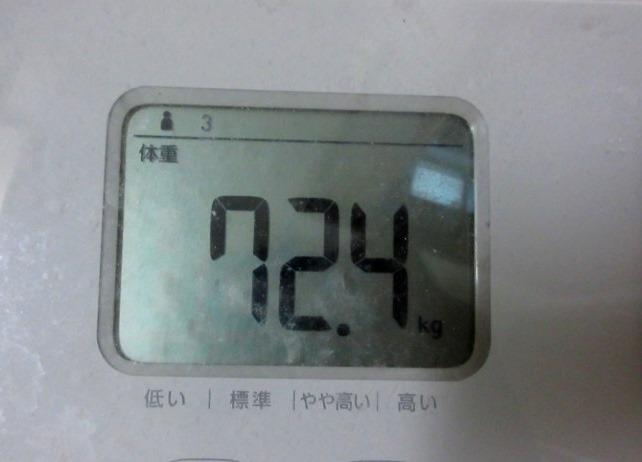 f:id:yagikatsuji:20151217183841j:plain