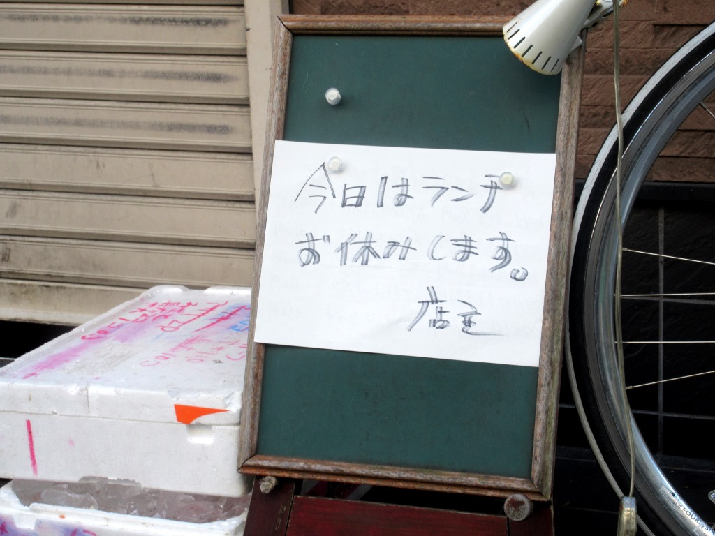 f:id:yagikatsuji:20151224181745j:plain