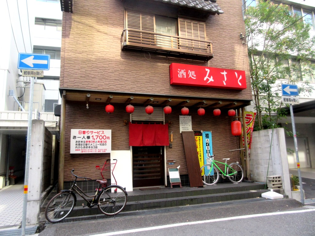 f:id:yagikatsuji:20151224181934j:plain