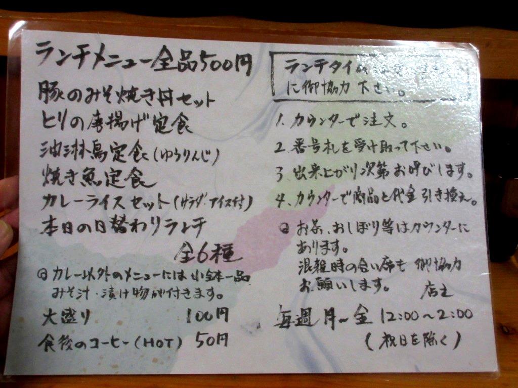 f:id:yagikatsuji:20151224182543j:plain