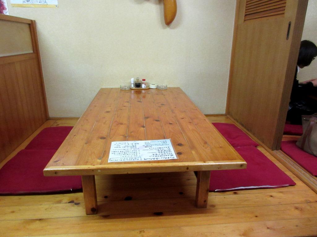 f:id:yagikatsuji:20151224184633j:plain