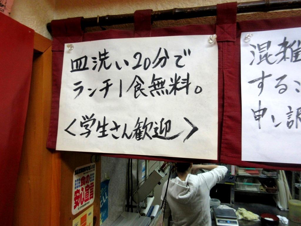 f:id:yagikatsuji:20151224185145j:plain
