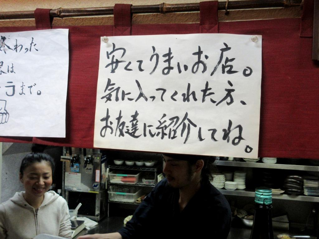 f:id:yagikatsuji:20151224190332j:plain