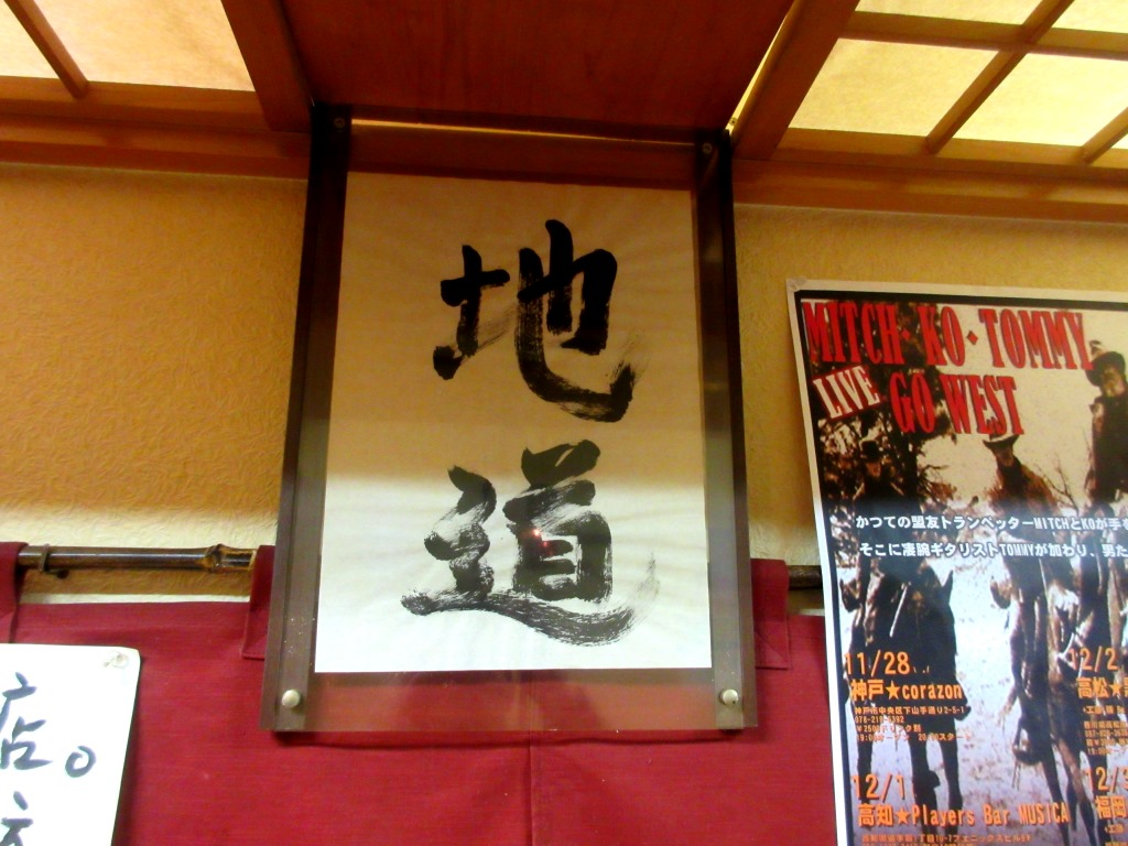f:id:yagikatsuji:20151224190825j:plain