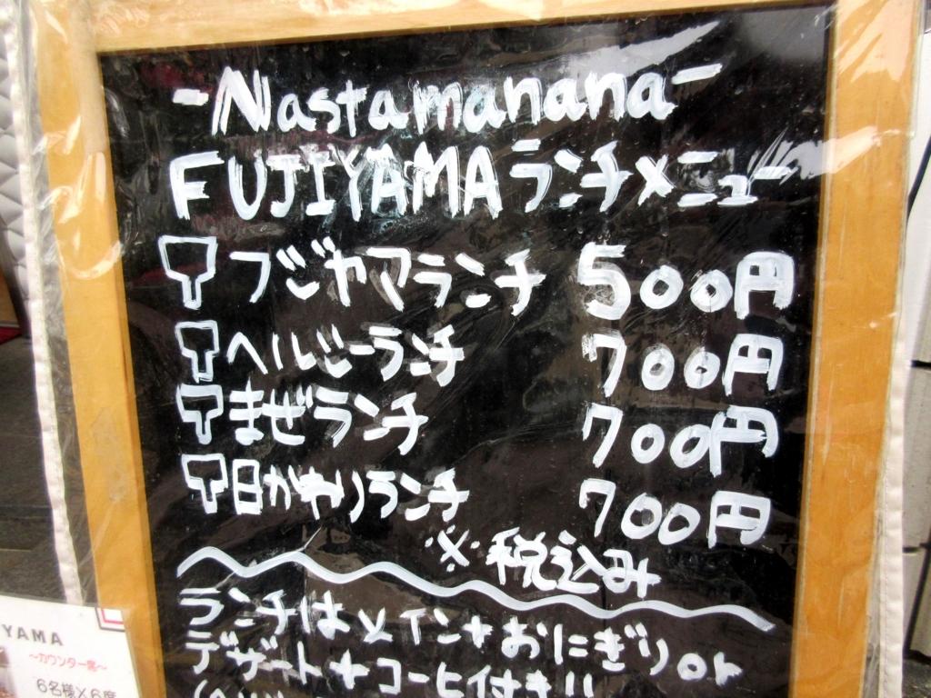 f:id:yagikatsuji:20160122161701j:plain
