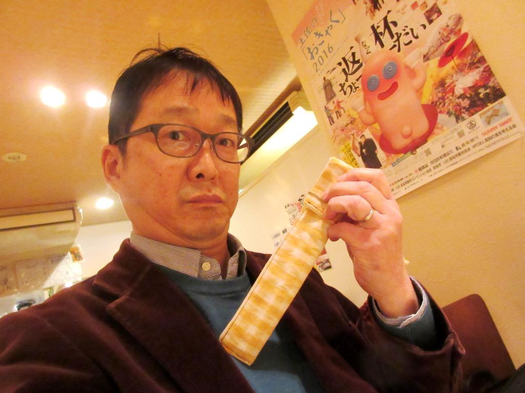 f:id:yagikatsuji:20160122163944j:plain