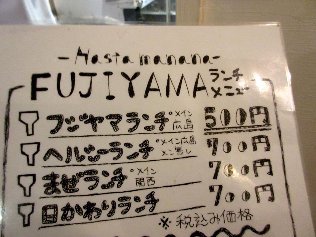 f:id:yagikatsuji:20160122164939j:plain