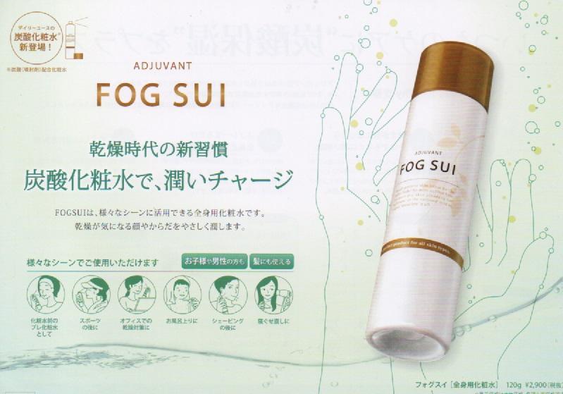 f:id:yagikatsuji:20160123111715j:plain