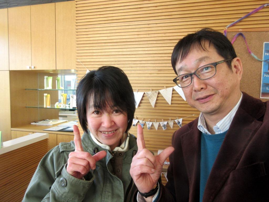 f:id:yagikatsuji:20160123171753j:plain