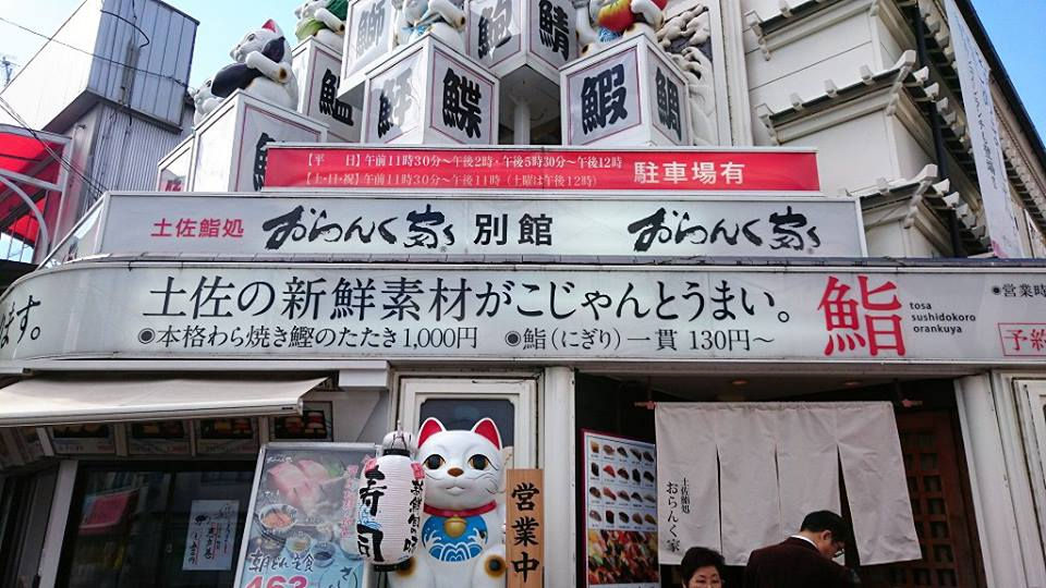 f:id:yagikatsuji:20160123172421j:plain