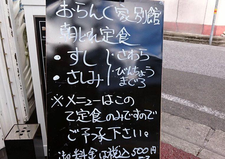 f:id:yagikatsuji:20160123172944j:plain