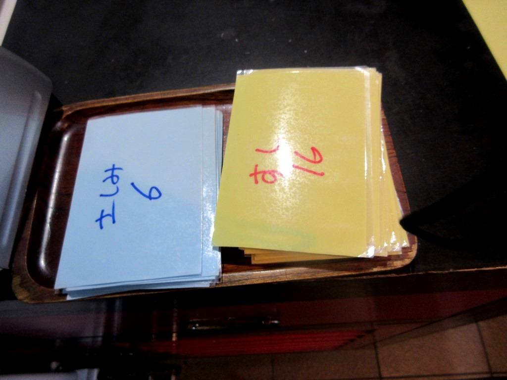 f:id:yagikatsuji:20160123173914j:plain