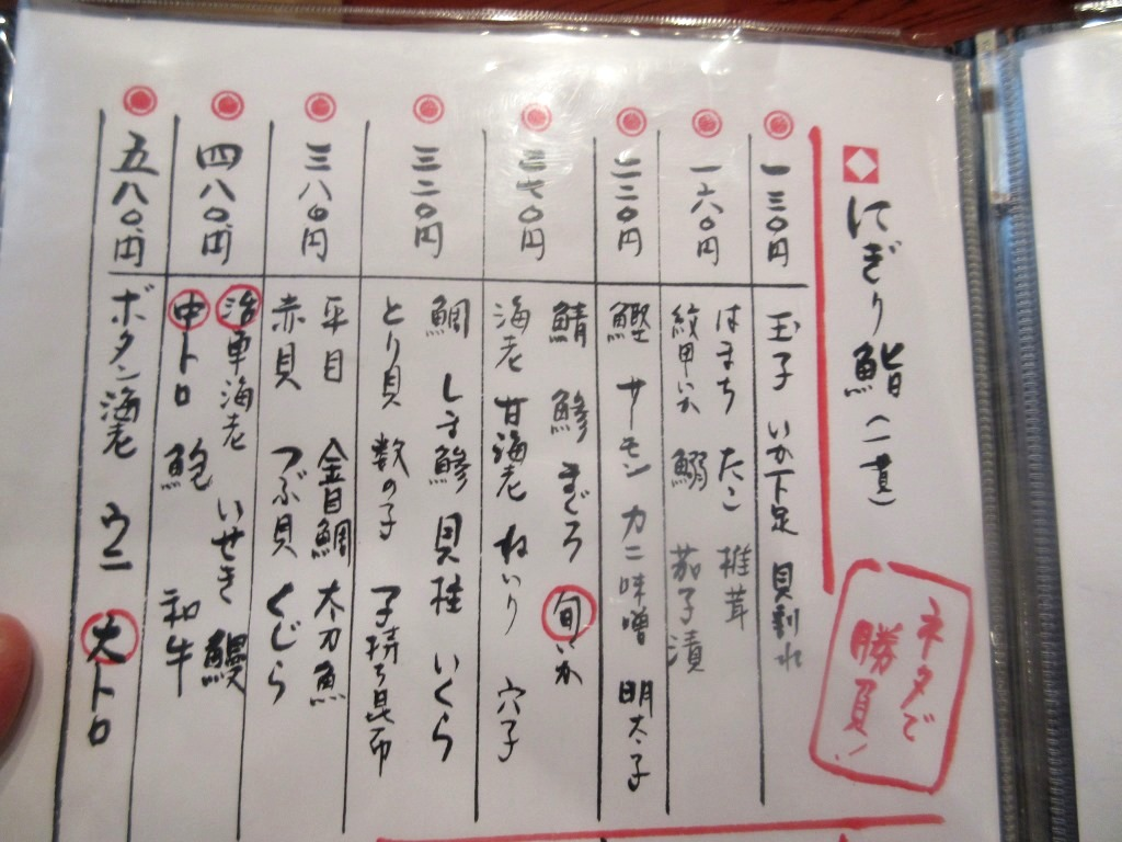 f:id:yagikatsuji:20160123174539j:plain