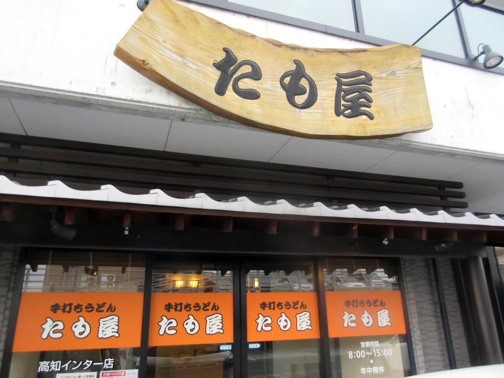 f:id:yagikatsuji:20160213175351j:plain