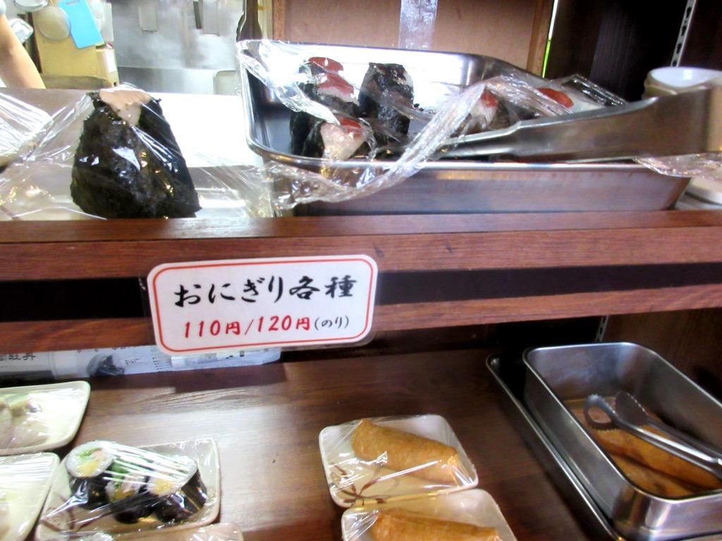 f:id:yagikatsuji:20160213181205j:plain