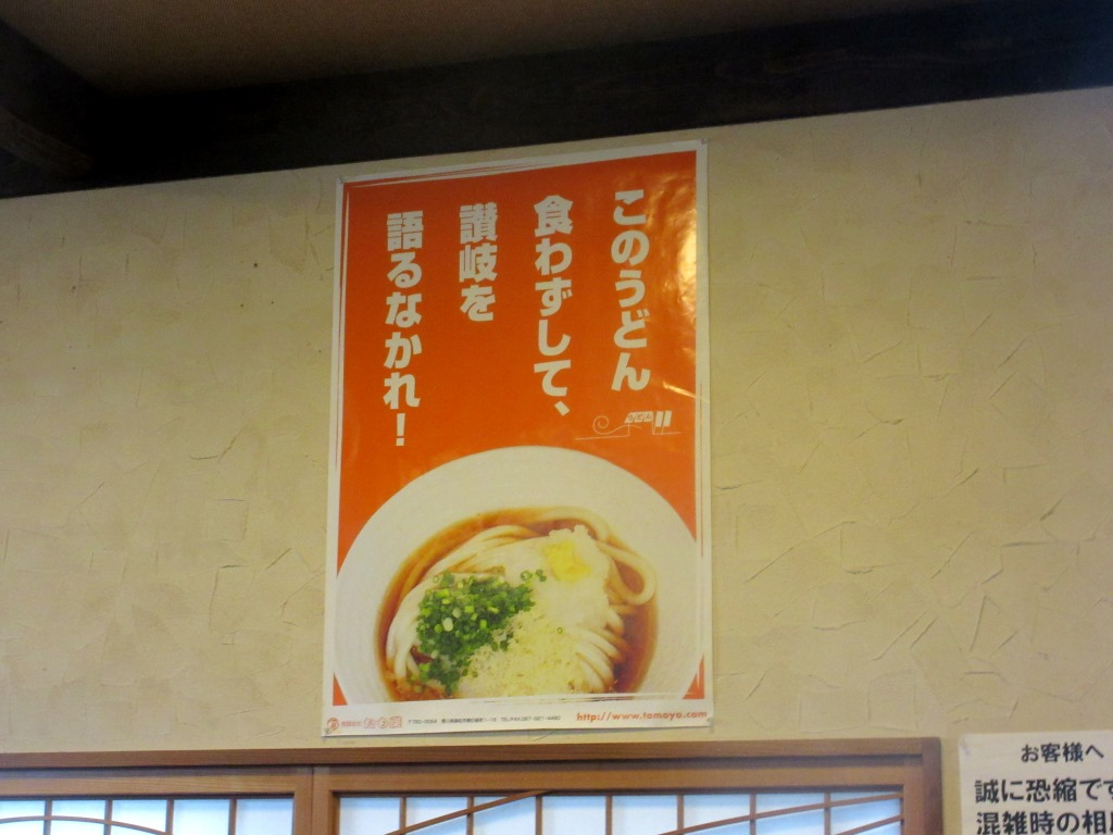 f:id:yagikatsuji:20160213182812j:plain