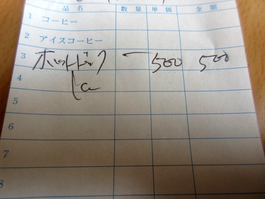 f:id:yagikatsuji:20160219160111j:plain
