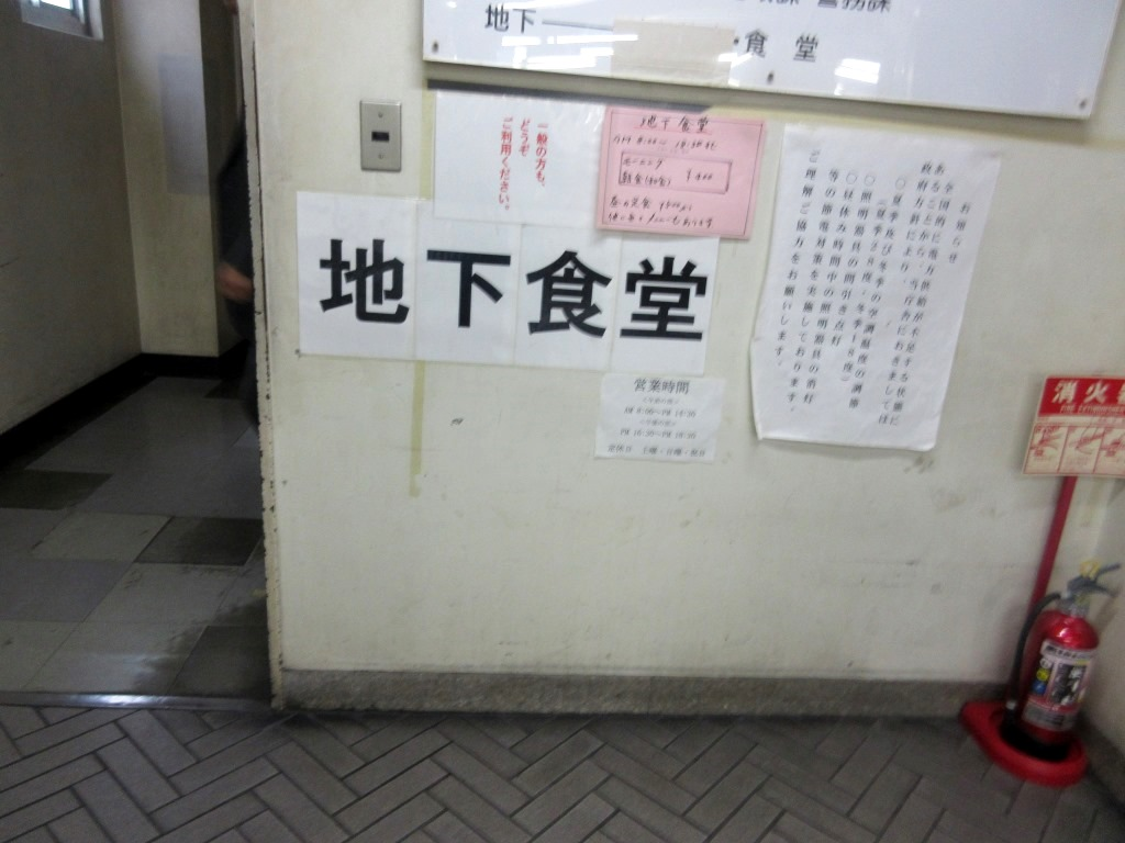 f:id:yagikatsuji:20160317120949j:plain
