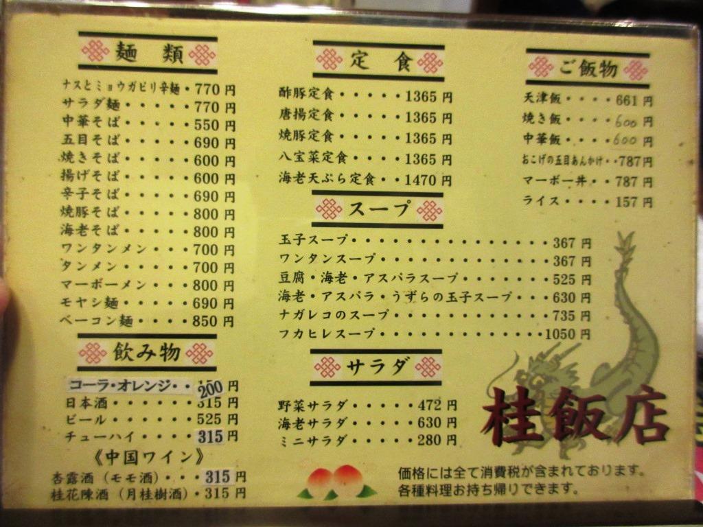 f:id:yagikatsuji:20160324175931j:plain