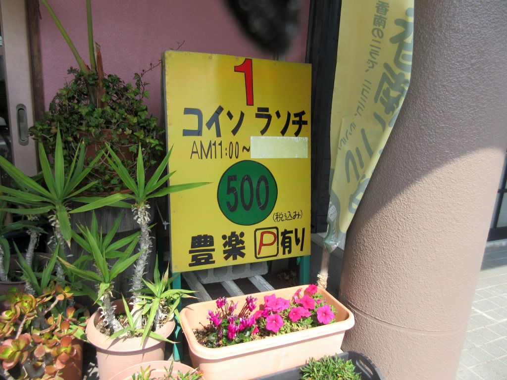 f:id:yagikatsuji:20160407183248j:plain