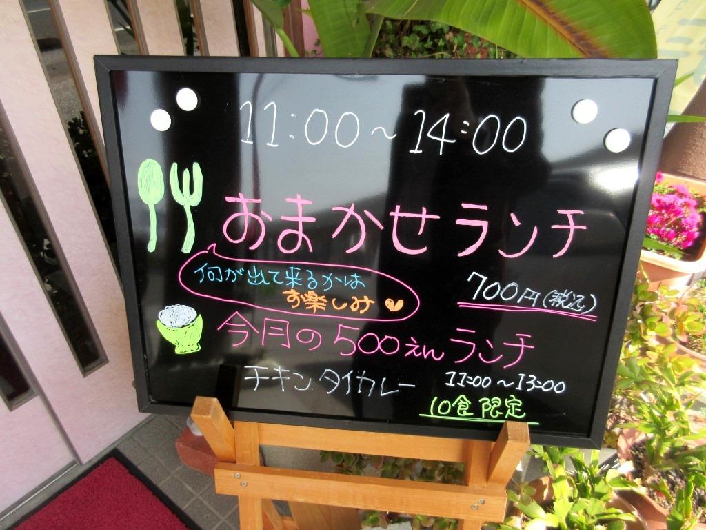 f:id:yagikatsuji:20160407183431j:plain