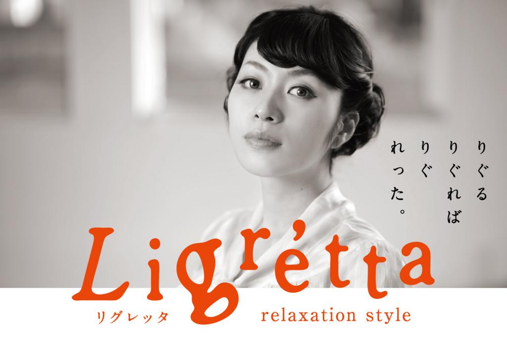 f:id:yagikatsuji:20160408122123j:plain