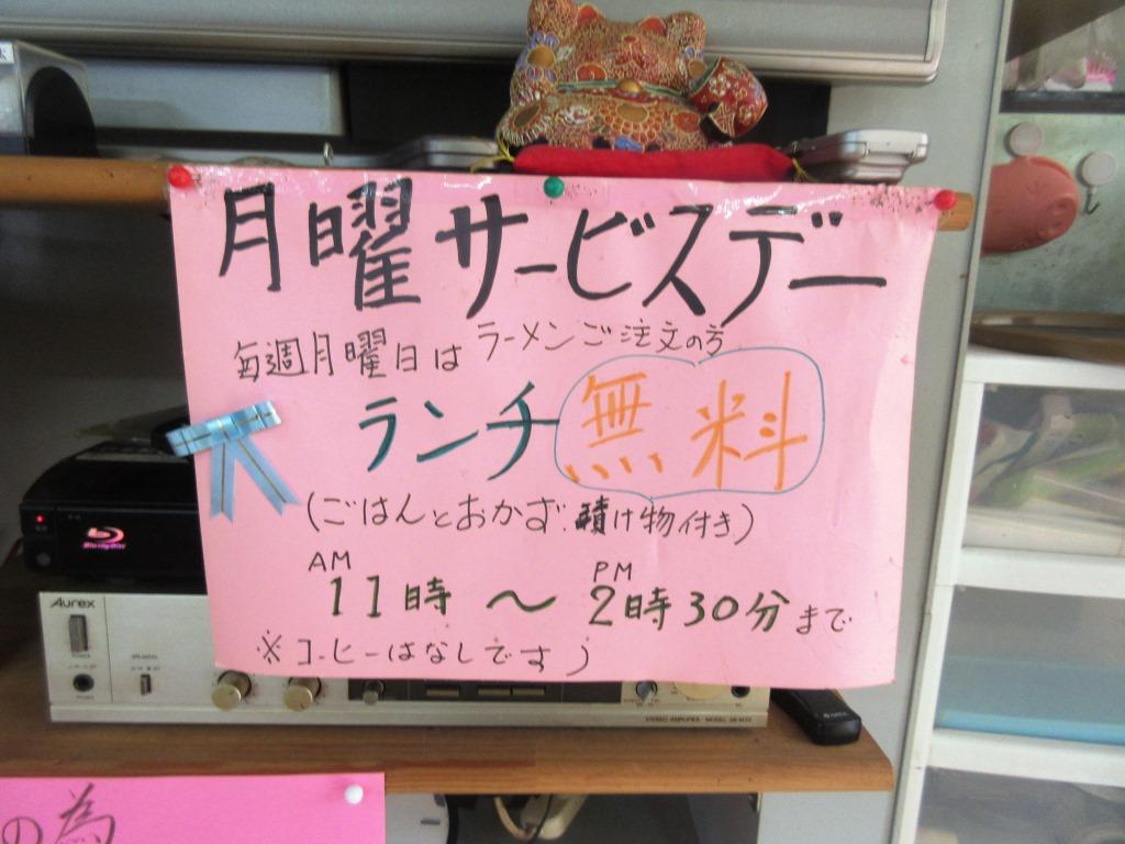 f:id:yagikatsuji:20160609184811j:plain
