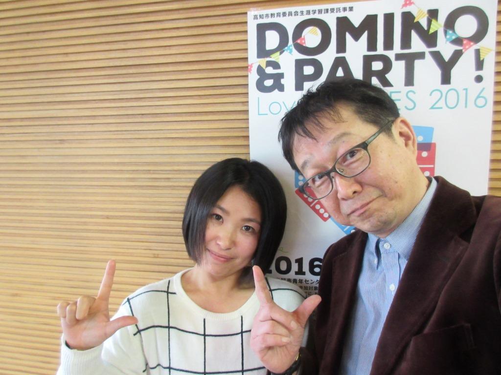 f:id:yagikatsuji:20160712170609j:plain