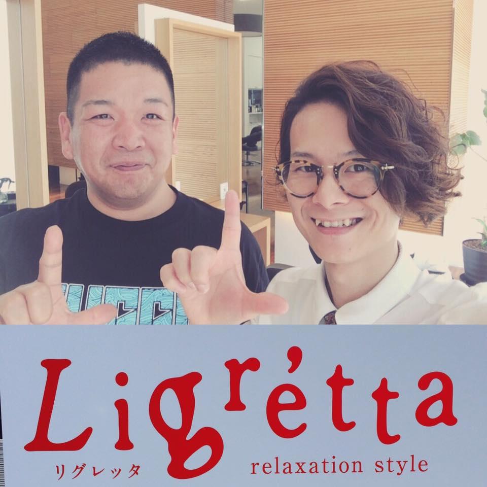 f:id:yagikatsuji:20160730190140j:plain