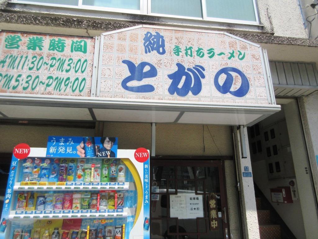 f:id:yagikatsuji:20160902093919j:plain