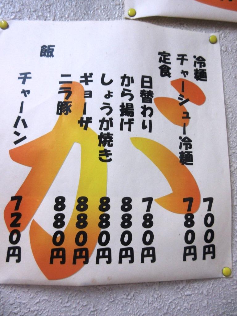 f:id:yagikatsuji:20160906161407j:plain