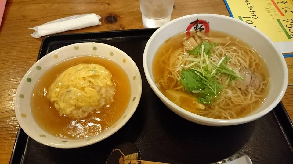 f:id:yagikatsuji:20160906191259j:plain