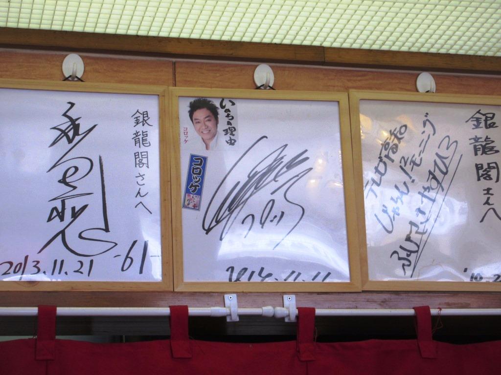 f:id:yagikatsuji:20160909175130j:plain