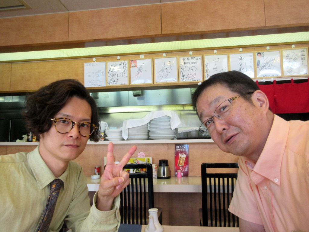 f:id:yagikatsuji:20160909195016j:plain
