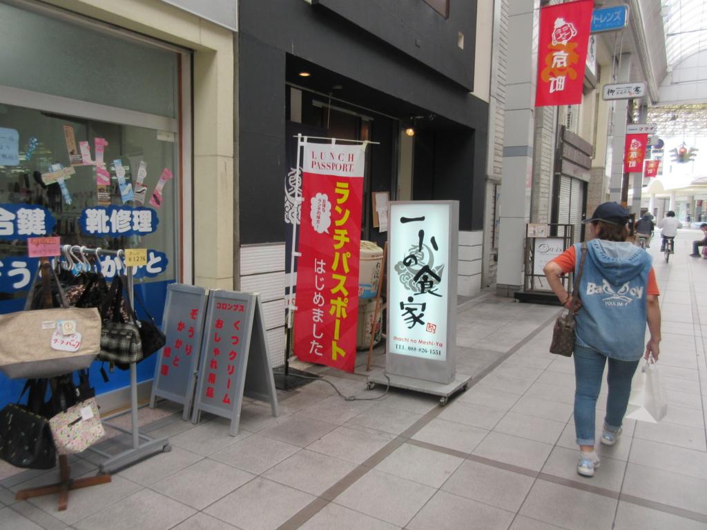 f:id:yagikatsuji:20160915105506j:plain