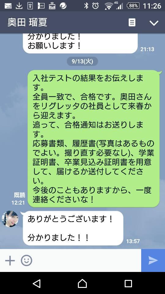f:id:yagikatsuji:20160915114728j:plain
