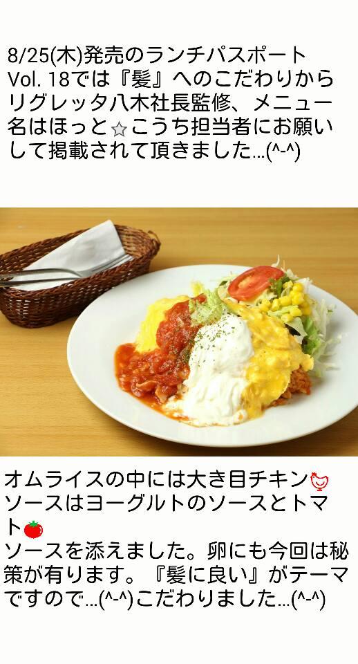 f:id:yagikatsuji:20160915173413j:plain
