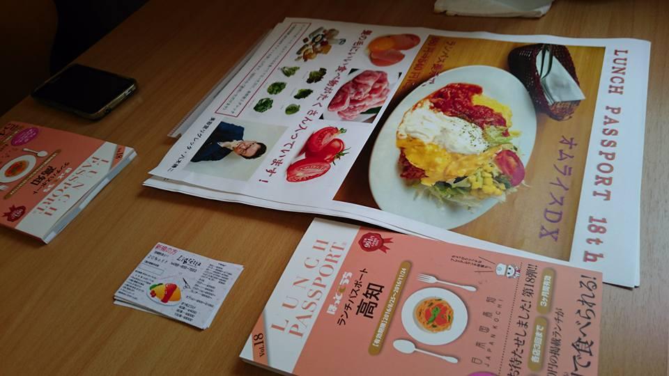 f:id:yagikatsuji:20160915180341j:plain