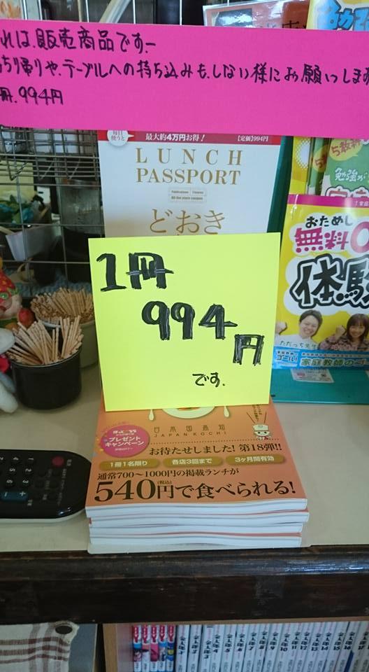 f:id:yagikatsuji:20160915180502j:plain