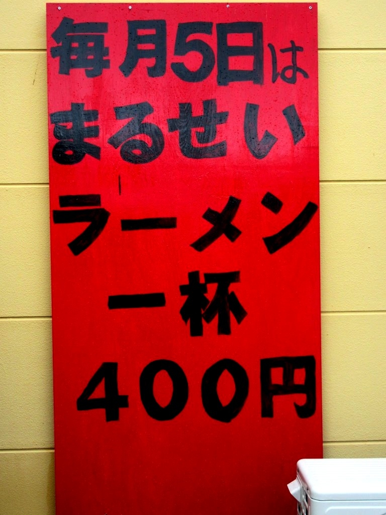 f:id:yagikatsuji:20160922164545j:plain
