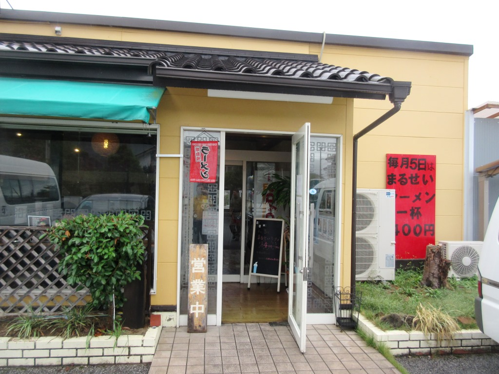 f:id:yagikatsuji:20160922165019j:plain