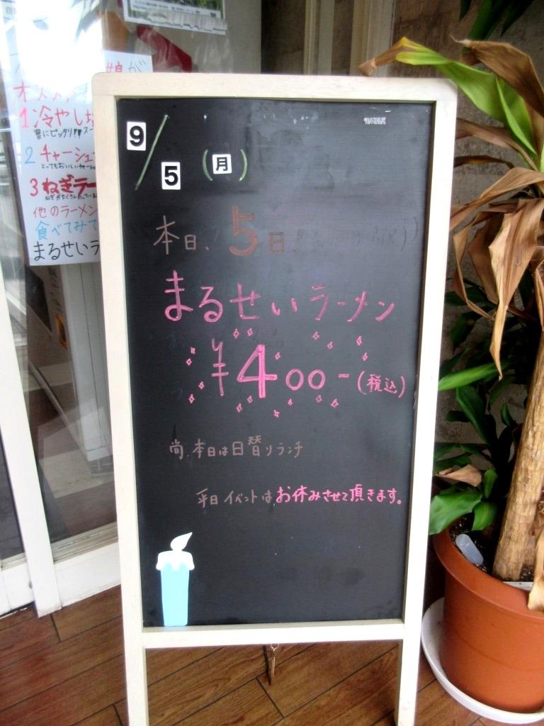 f:id:yagikatsuji:20160922165108j:plain