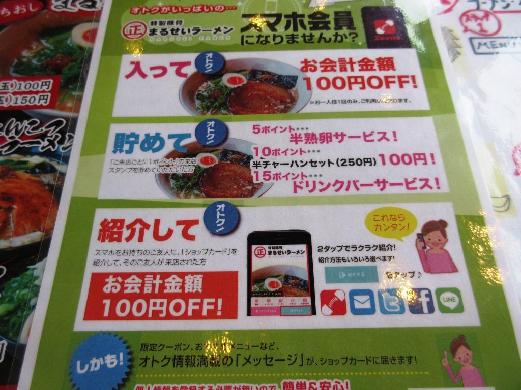 f:id:yagikatsuji:20160922173306j:plain