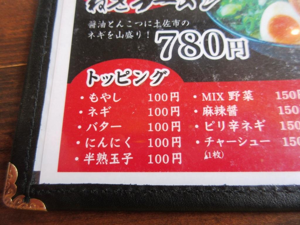 f:id:yagikatsuji:20160923185034j:plain
